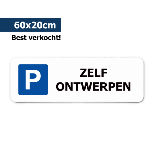 parkeerbord-met-eigen-ontwerp