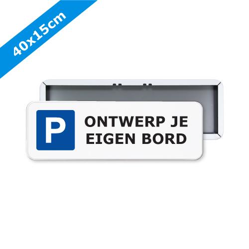 parkeerbord-40x15cm-zelf-ontwerpen