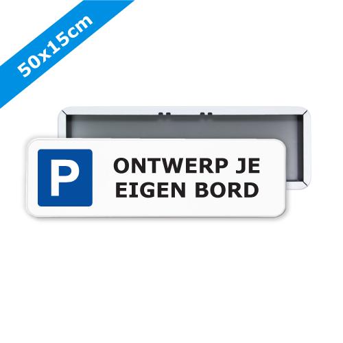 parkeerbord-50x15cm-zelf-ontwerpen