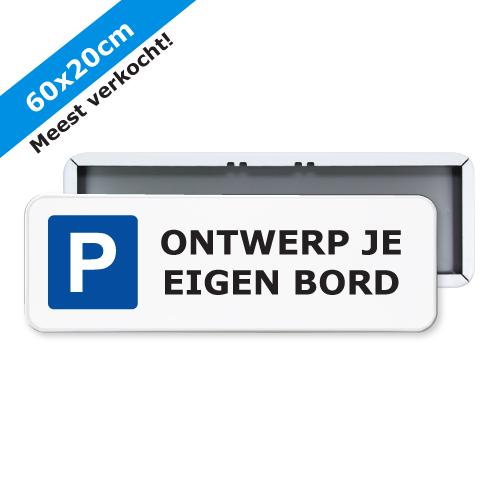 parkeerbord-60x20cm-zelf-ontwerpen