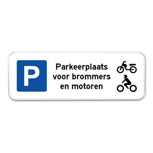 parkeerbord_brommers_motoren_muur