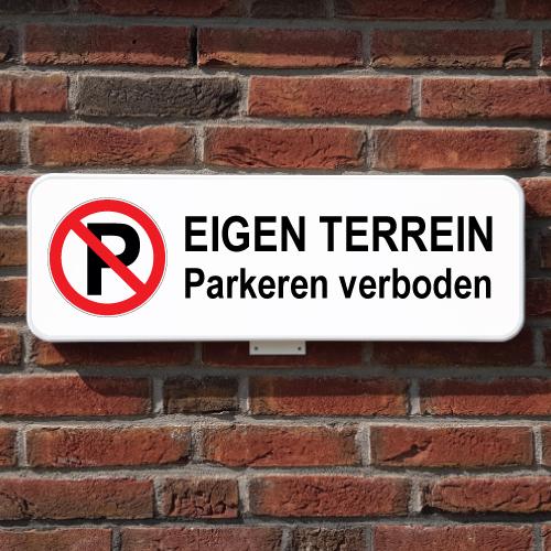 bord-eigen-terrein-parkeren-verboden