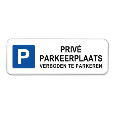 parkeerbord_prive_parkeerplaats