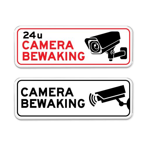 Camerabewaking