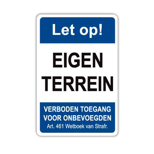 parkeerbord-Eigen-terrein_verboden-toegang